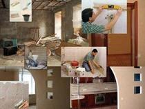 Все виды общестроительных работ, строительно-монтажных работ, ремонтных отделочных работ в Кирове